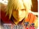 download Final Fantasy AwakeningPT&ES Apk Mod unlimited money