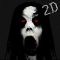 Slendrina 2D apk mod